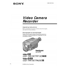 Sony CCD-TR425E Video8 Analog Camcorder