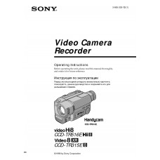 Sony CCD-TR516E Hi8 Analog Camcorder